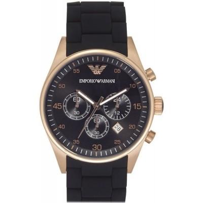 Zegarek EMPORIO ARMANI AR5905