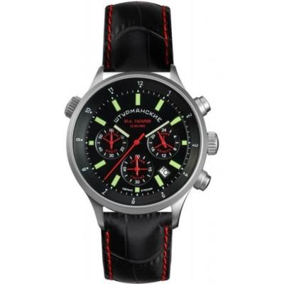 Zegarek Szturmanskie Gagarin VD53-4565465