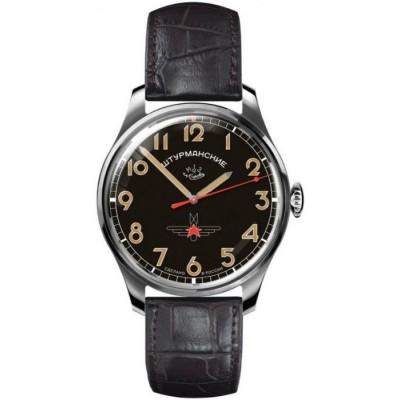 Zegarek Szturmanskie Gagarin 2609-3707129