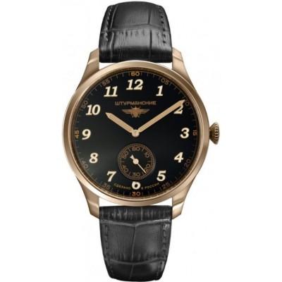 Zegarek Szturmanskie Sputnik VD78-6819424