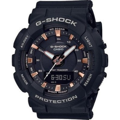 Zegarek CASIO G-Shock GMA-S130PA-1AER Step Tracker