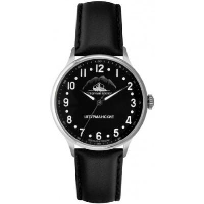 Zegarek Szturmanskie Arctic 2409-2261291