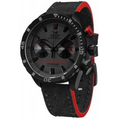 Zegarek VOSTOK EUROPE 6S21-320J390 Almaz