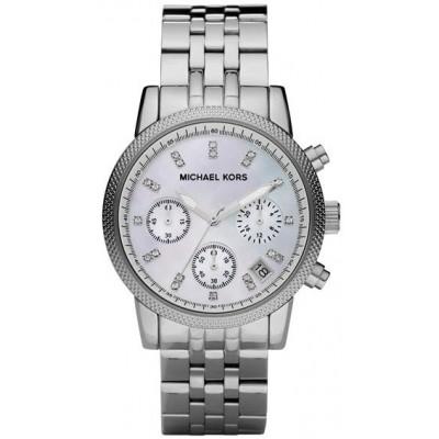 Zegarek MICHAEL KORS MK5020- OUTLET