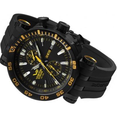 Zegarek VOSTOK EUROPE VK61-575C589