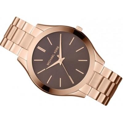 Zegarek MICHAEL KORS MK3181