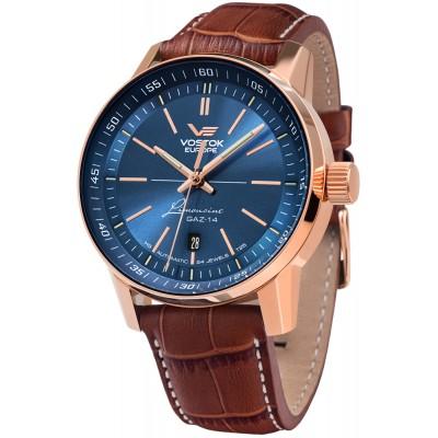 Zegarek VOSTOK EUROPE NH35A-565B592