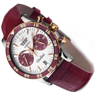 Zegarek VOSTOK EUROPE VK64-515E567