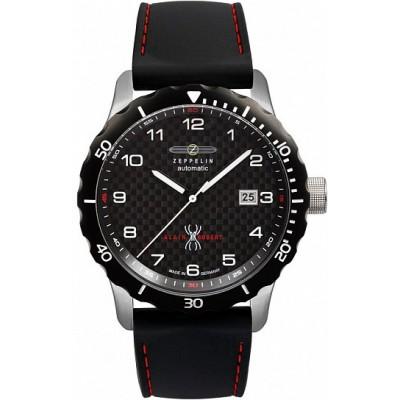Zegarek ZEPPELIN 7266M-2-SET