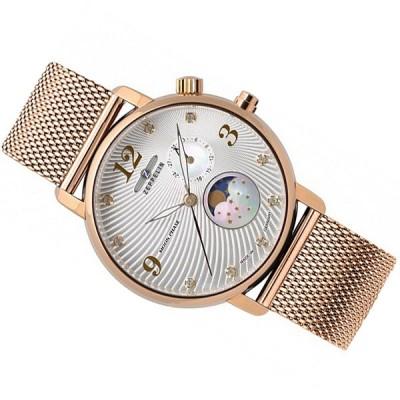 Zegarek ZEPPELIN 7639M-4