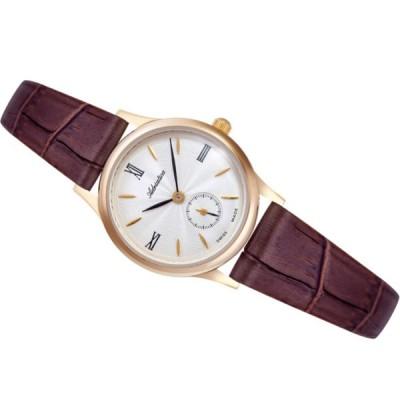 Zegarek ADRIATICA A3130.1261Q