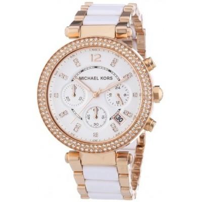 Zegarek MICHAEL KORS MK5774 Parker