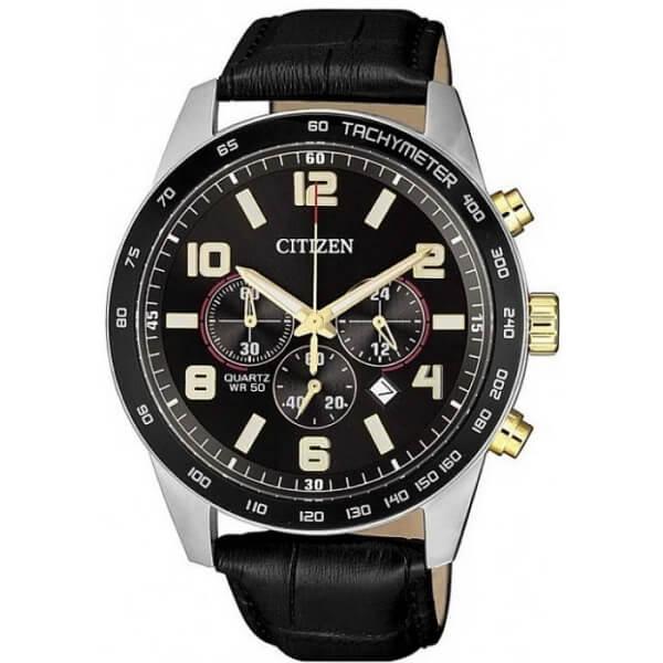 jak ustawić zegarek citizen eco drive